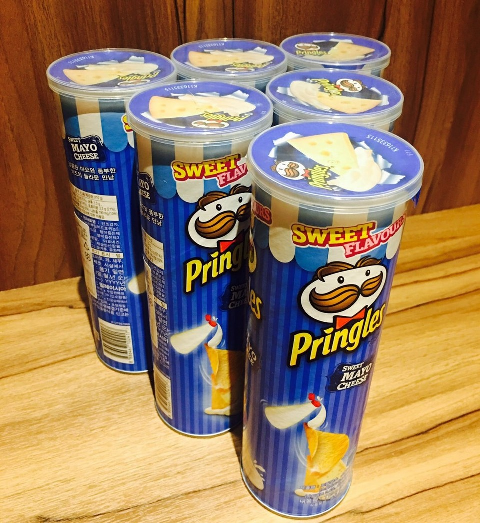 Pringles Salted Caramel Photo: what food to buy in korea blog.