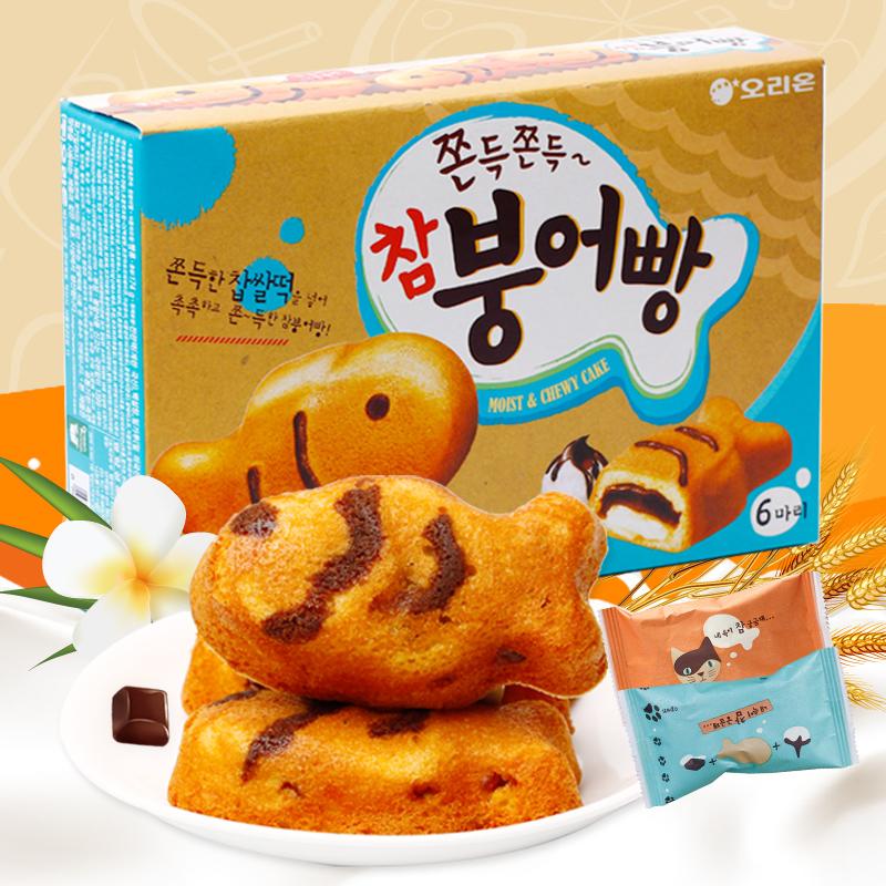 fish cakes korean Credit: best best things to buy in Korea blog.
