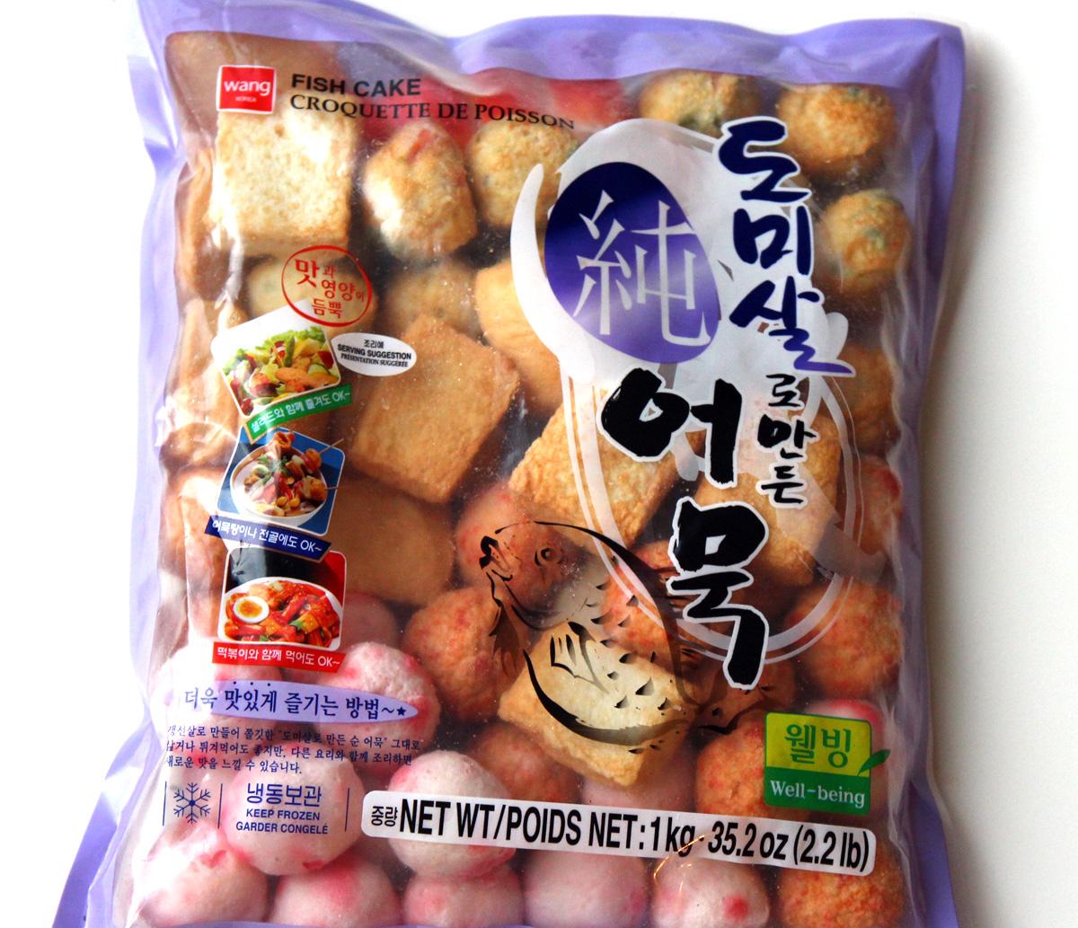 fish cakes korean