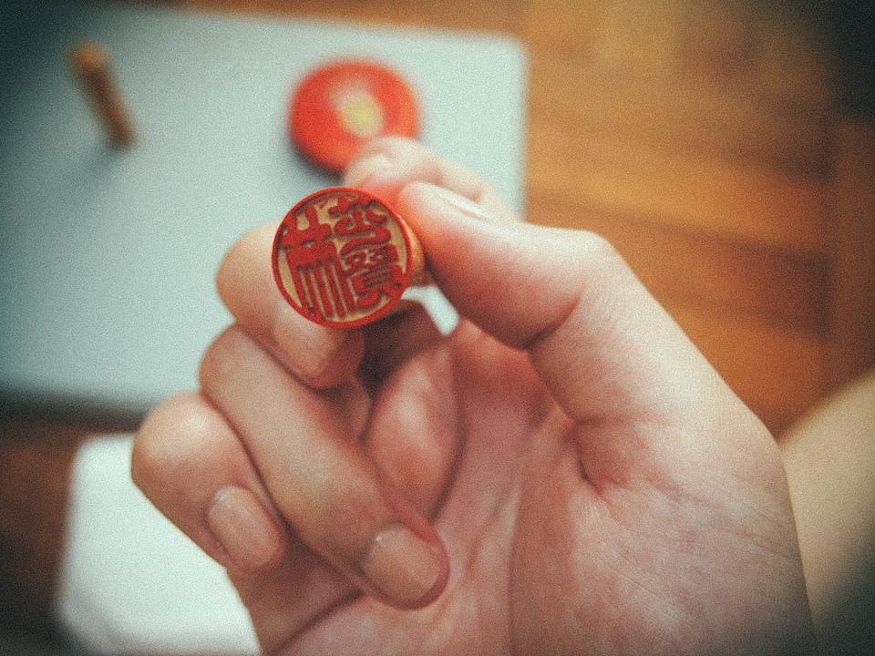 Dojang (Korean Seal Stamp, Name Seal) (2)