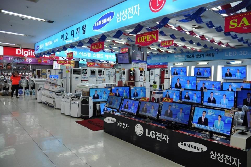 korean electronics