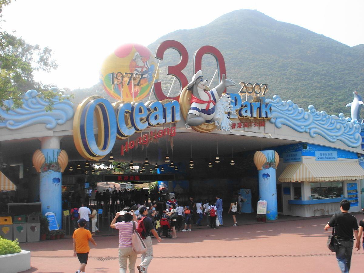 Oceanpark-entrance