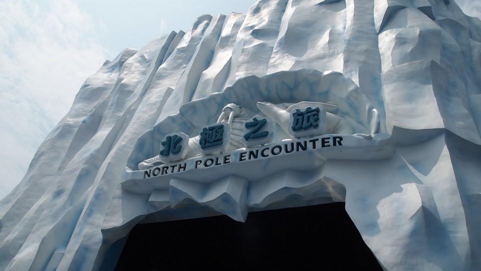 north pole encounter