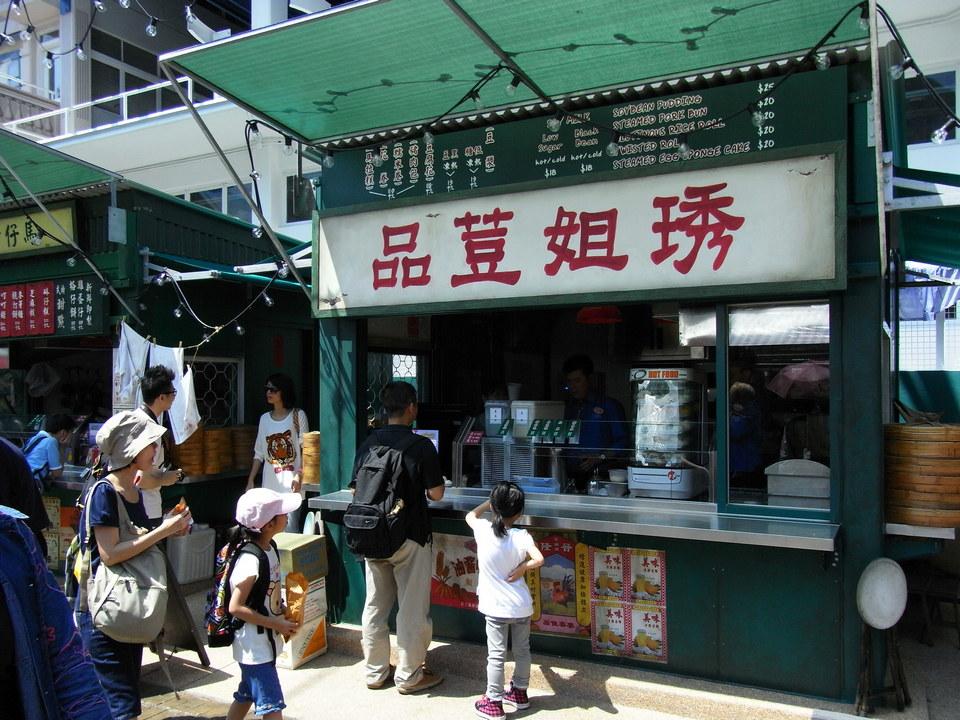 Ocean Park Old Hong Kong food shop