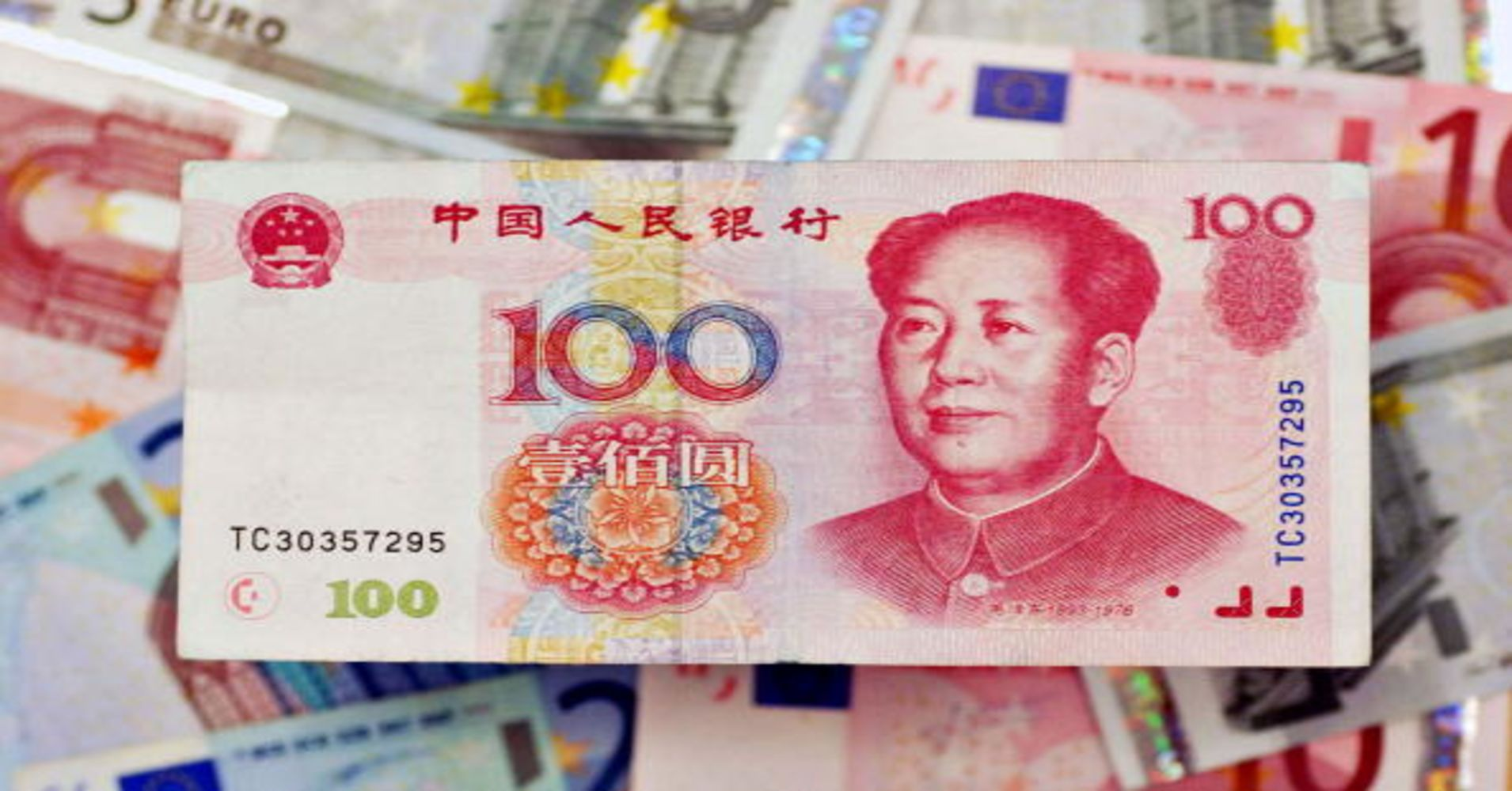yuan currency