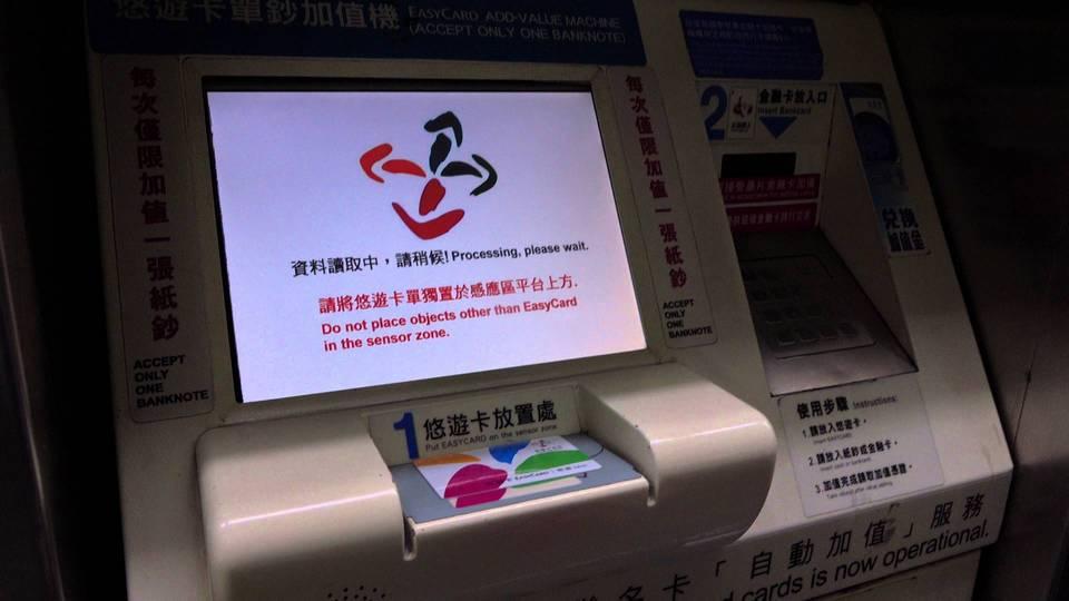 Easycard-Taiwan recharging