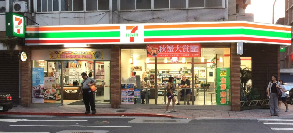 One of Thousands of 7-11's in Taipei