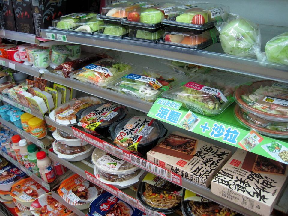 Taiwan-7-11-Food