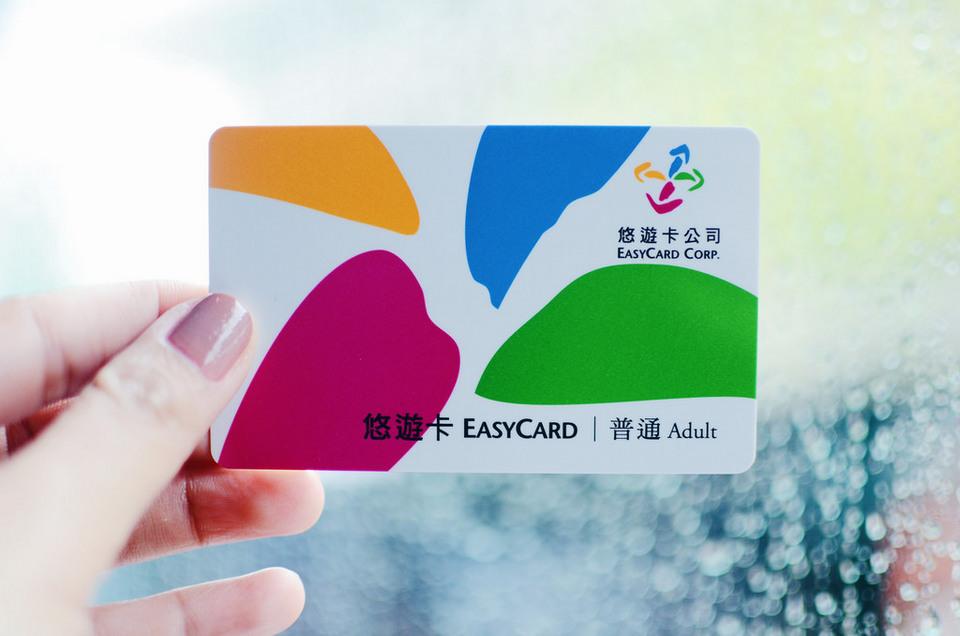 Taiwan EasyCard3