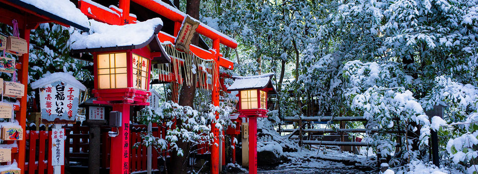 osaka temple winter