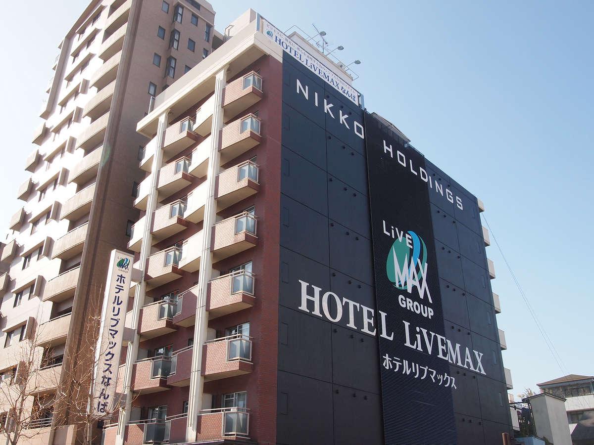 Hotel Live Max Namba osaka