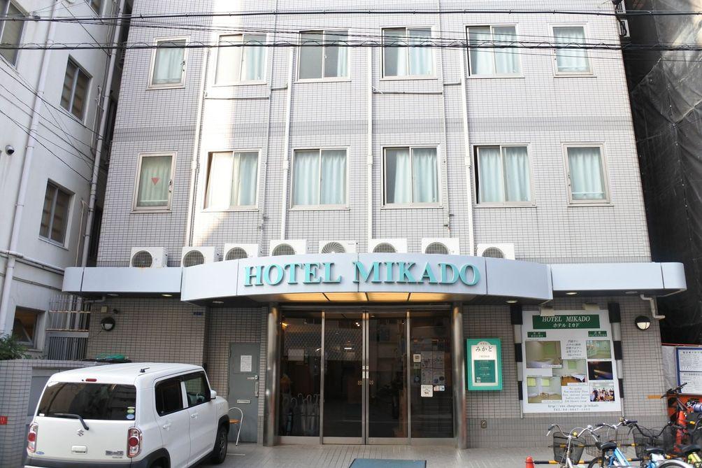 Hotel Mikado osaka