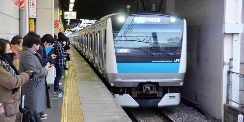 JR Kanku Kaisoku Line