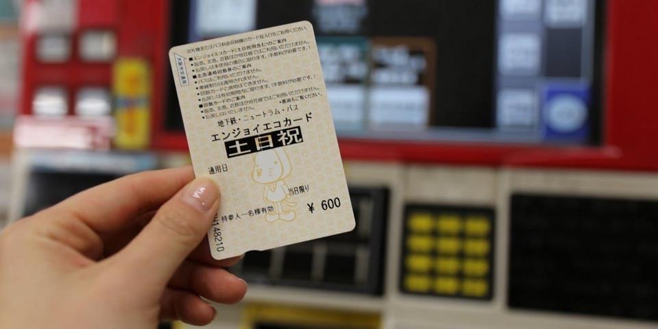 One-day ticket Enjoy Eco Card