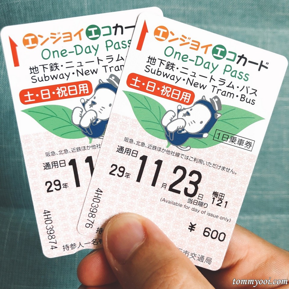 Osaka One Day Pass