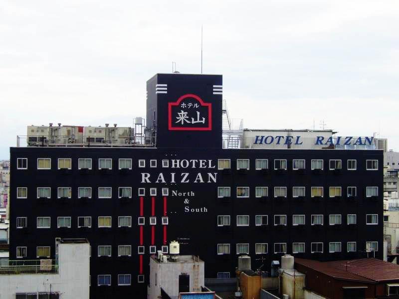 Raizan South Hotel