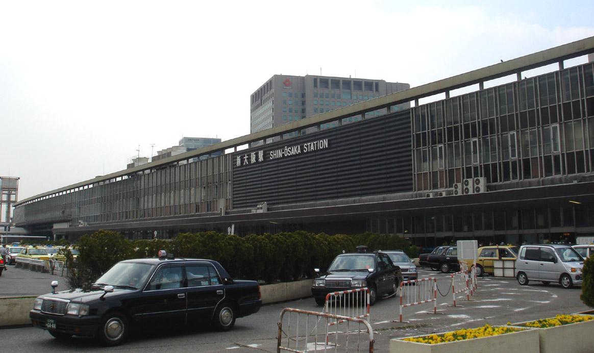 Shin-Osaka_Station
