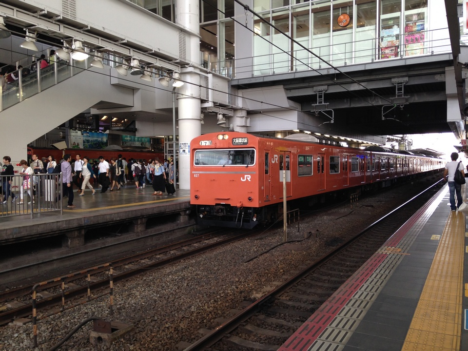Train of Osaka Loop Line in Osaka Station
