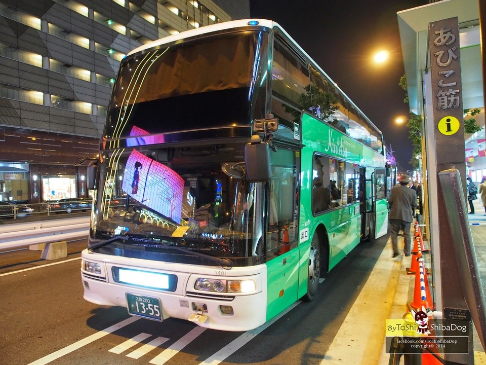 tokyo Osaka Night Bus travel by WILLER EXPRESS