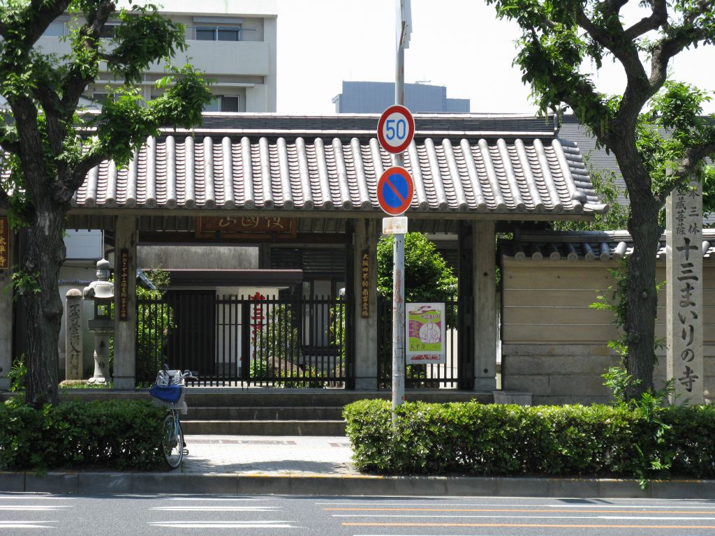 Taiheiji Temple