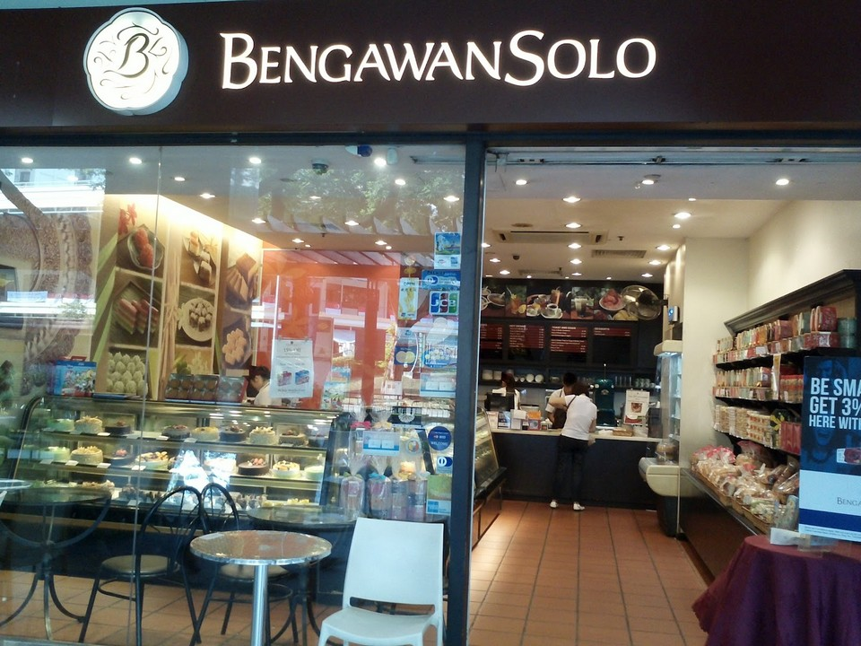 1200px-Bengawan_Solo