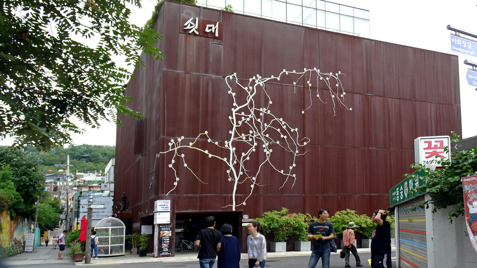 lock museum seoul cool museum in seoul (1)