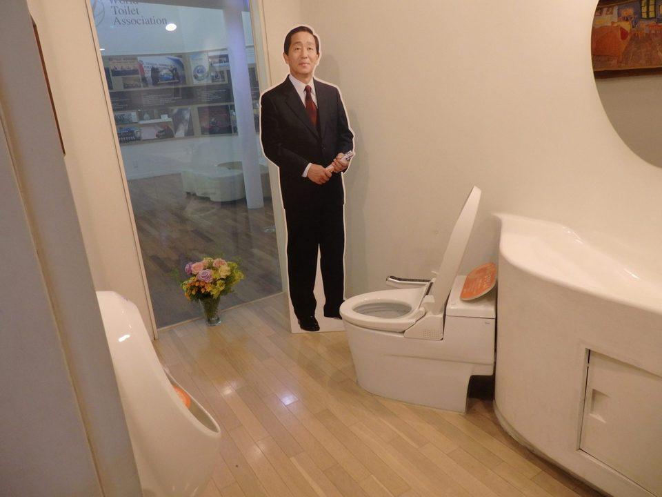 toilet museum seoul (1)