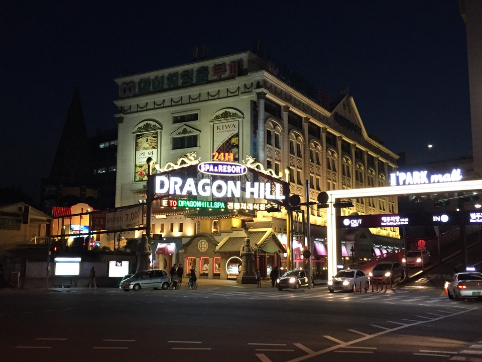 Dragon Hill Spa & Resort