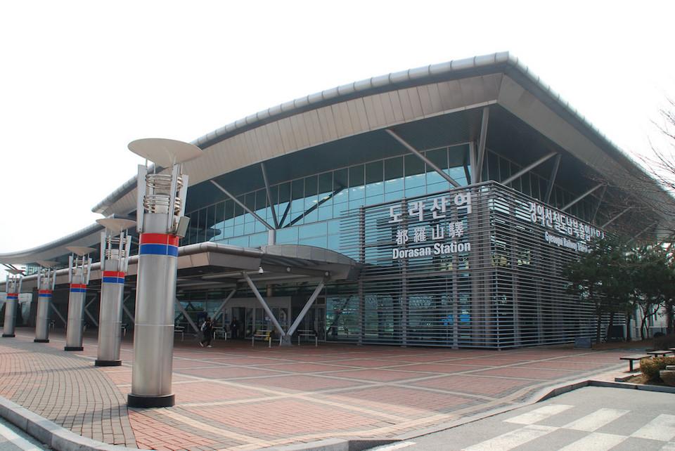 Korean DMZ Demilitarized Zone Dorasan Station