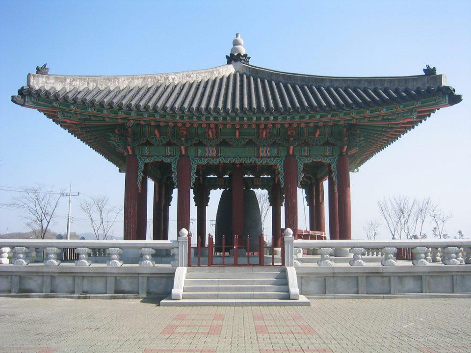 Korean DMZ Demilitarized Zone Freedom Bell Imjingak Park