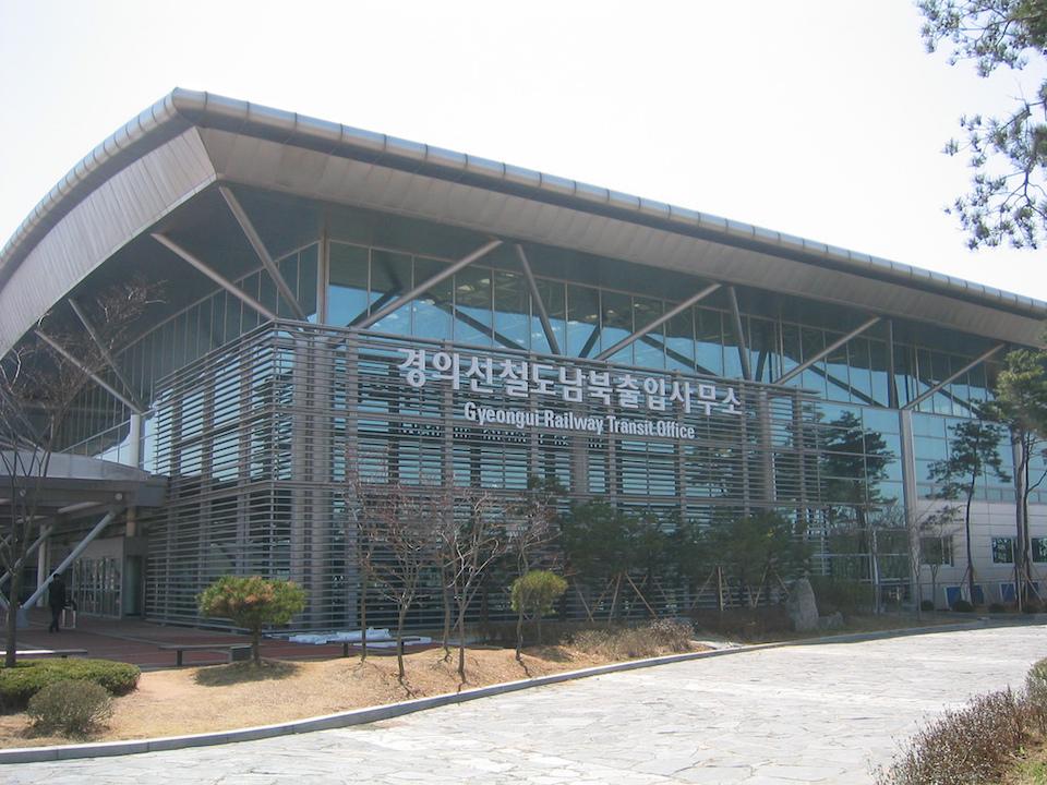 Korean DMZ Demilitarized Zone Gyeonggui Line