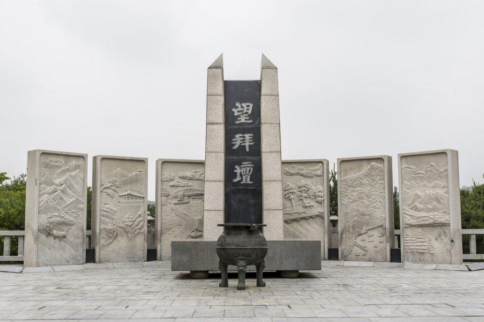 Korean DMZ Demilitarized Zone Monument Imjingak Park