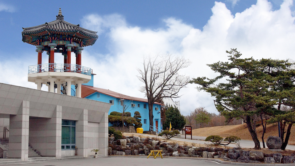 Korean DMZ Demilitarized Zone Observation Post Joint Security Area JSA