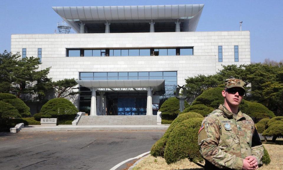 Korean DMZ Demilitarized Zone Peace House Joint Security Area JSA