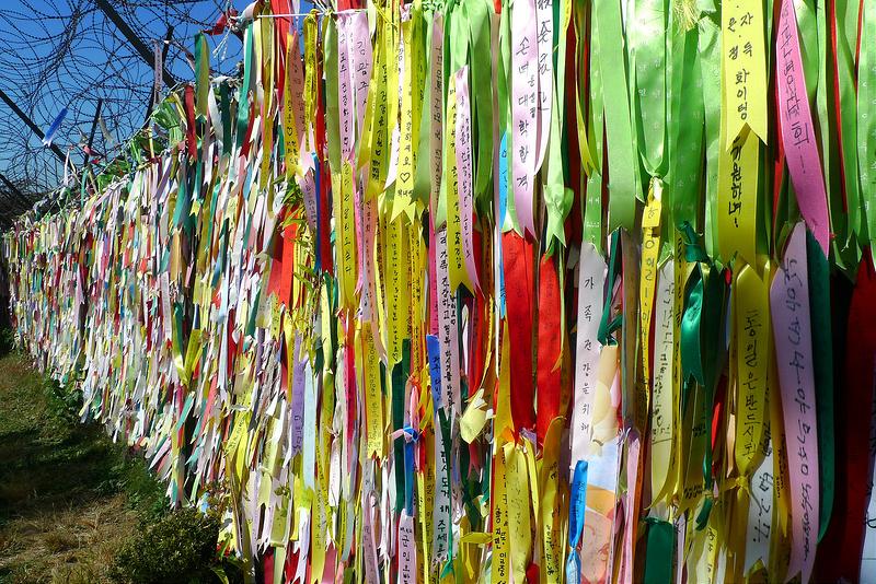 Korean DMZ Demilitarized Zone Ribbon Fence Imjingak Park