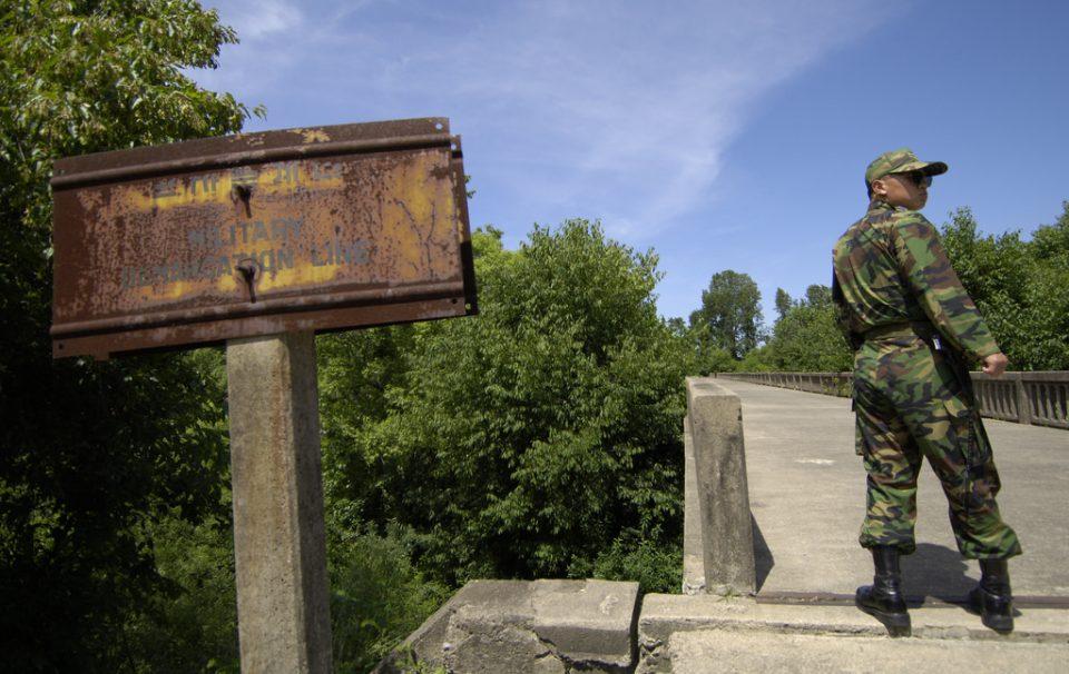 Korean DMZ Demilitarized Zone The Bridge of No Return