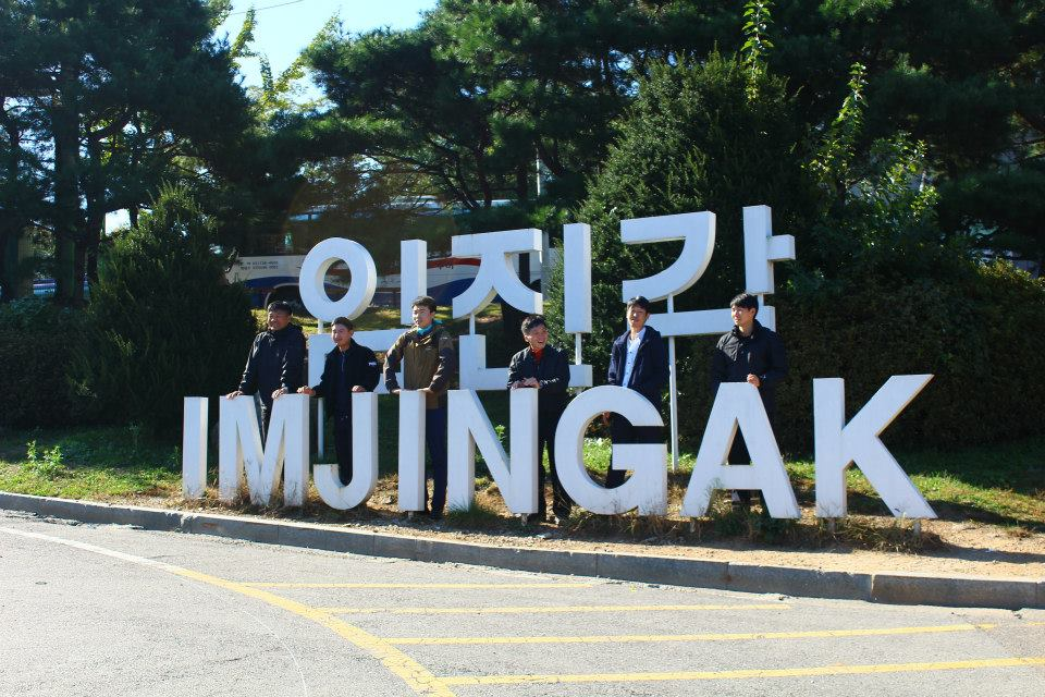 Korean DMZ Imjingak Park