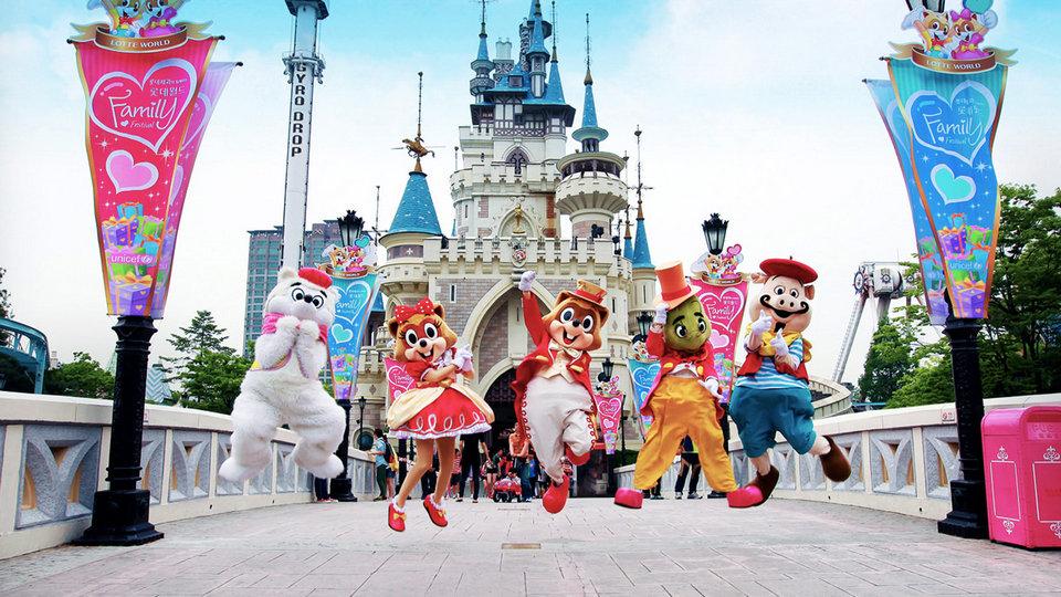 Lotte-World-seoul.jpg
