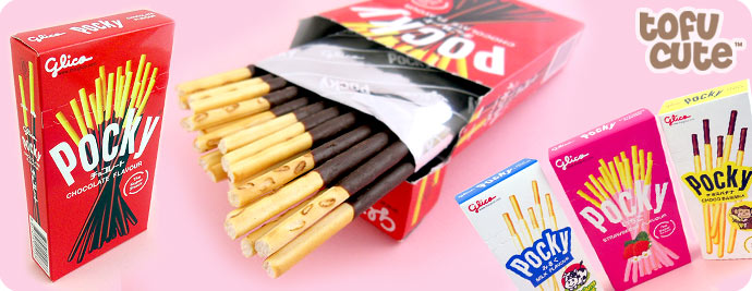 Pocky Cake Japanese presents