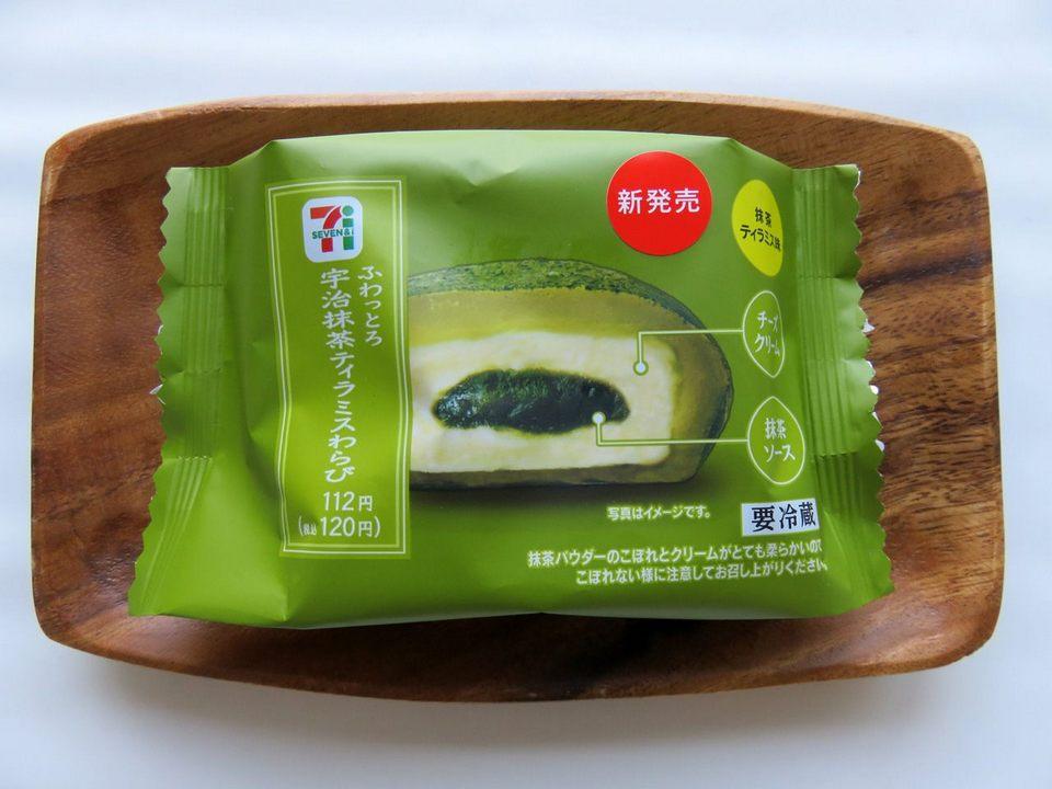 Warabi Mochi – Japanese Rice Cak
