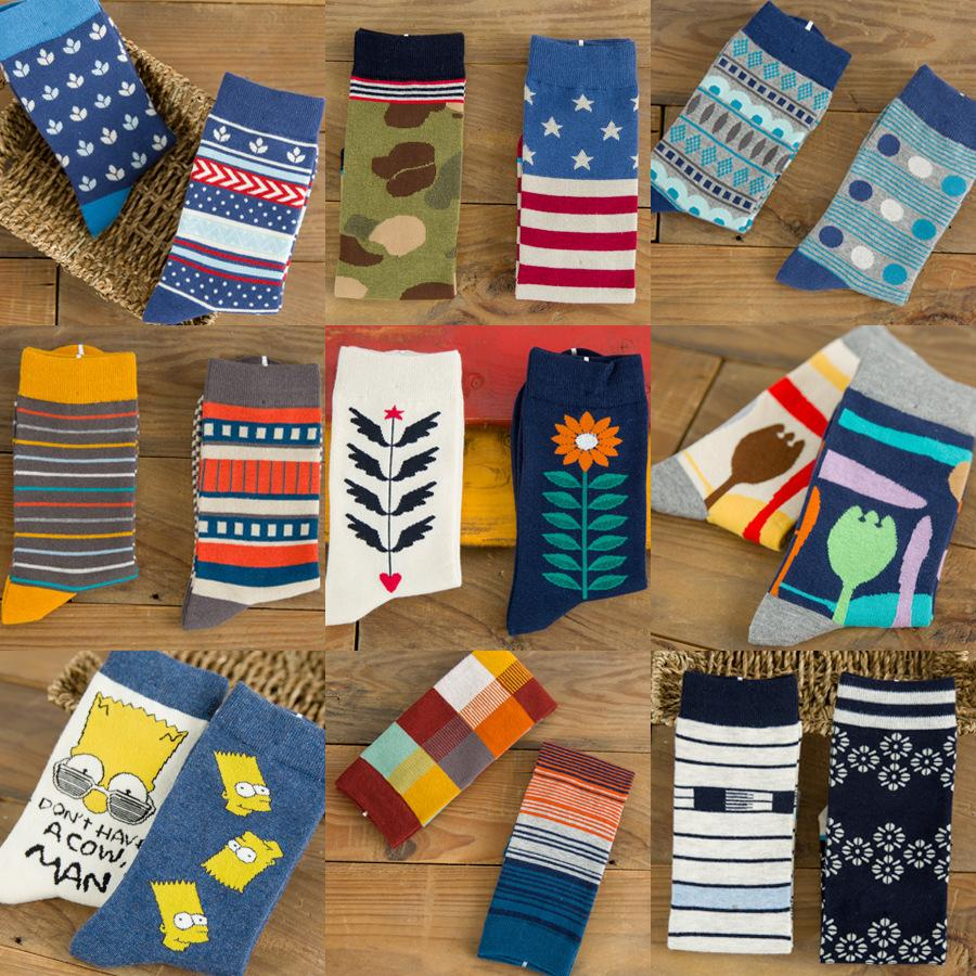 japanese socks