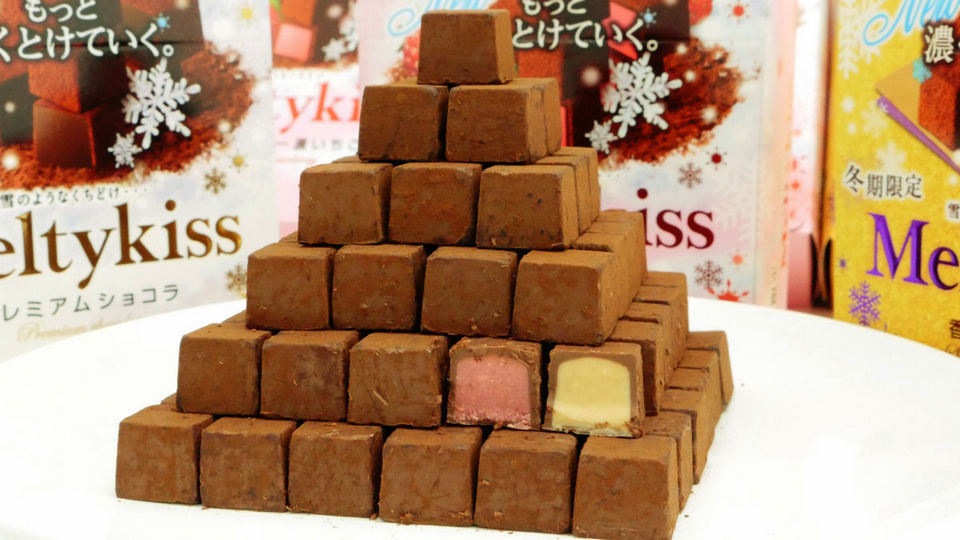 Metly Kiss – Japanese Chocolate