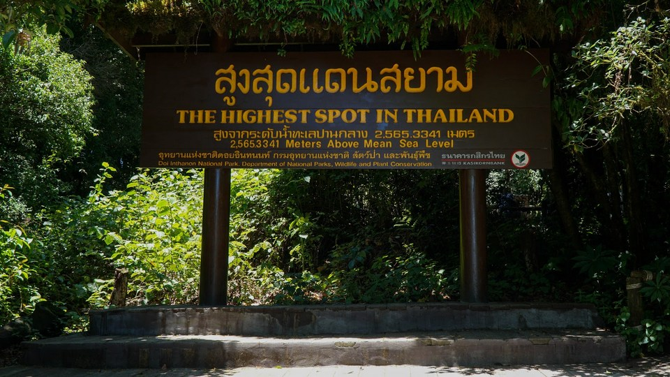 the highest point in thailand The highest spot in Thailand is marked by this signboard