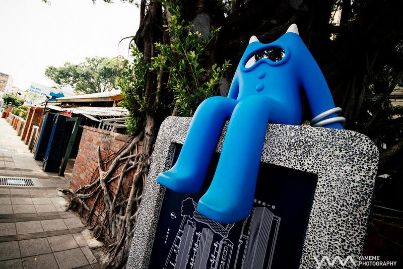 Blueprint-Culture-Creative-Park-tainan (1).3.3