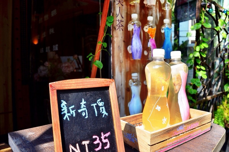 Fuzhong Street tainan.1.1.1