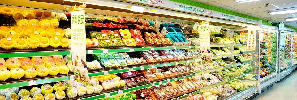 Wellcome - 24H supermarket