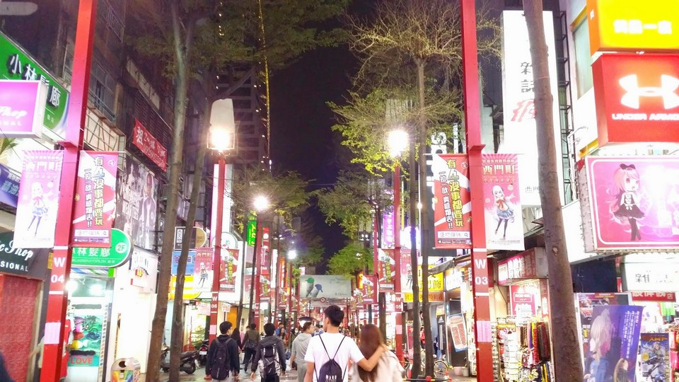 ximending night market