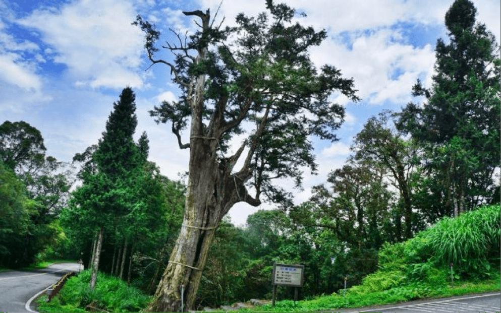 Taipingshan Yilan