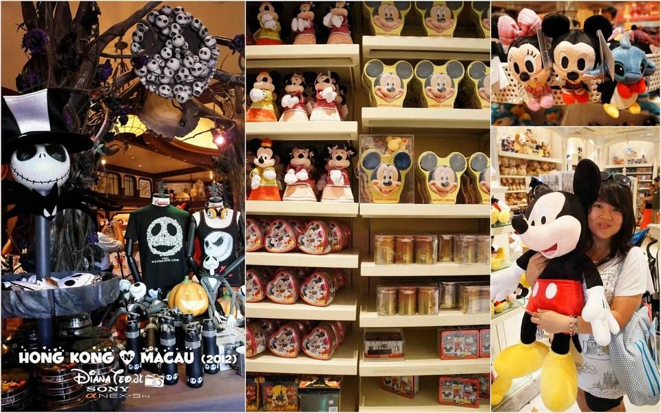 hong kong disneyland souvenirs.4.5.1.1