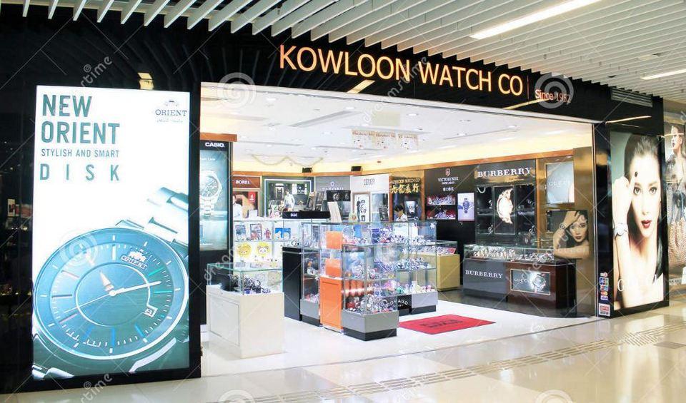 kowloon-watch